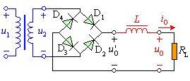 图1    桥式整流电感滤波电路图